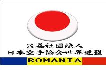 JKA WF Romania